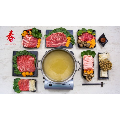 Prosperity Bundle for Yakiniku (6-10 pax)
