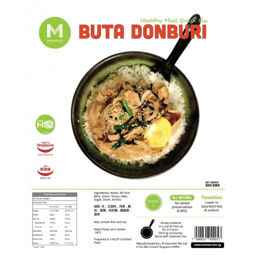 Buta Donburi