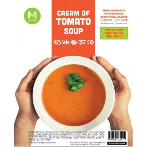 Cream of Tomato Soup (500g)