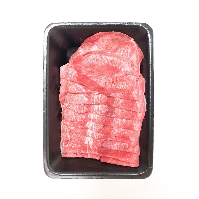 Fresh Shabu - Gyutan (300g) -*select butchery option