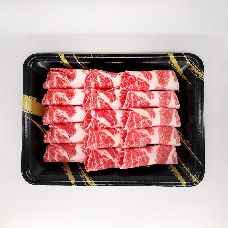 Fresh Shabu - Iberico Pork Collar Shabu Shabu, Spain