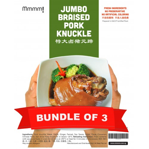 Braised Pork Knuckle Bundle