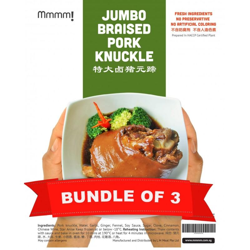 CNY Bundle - Braised Pork Knuckle