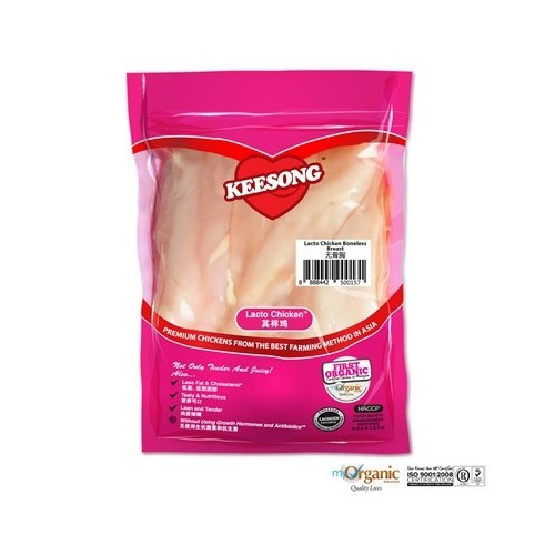 FROZEN LACTO CHICKEN B/LESS BREAST