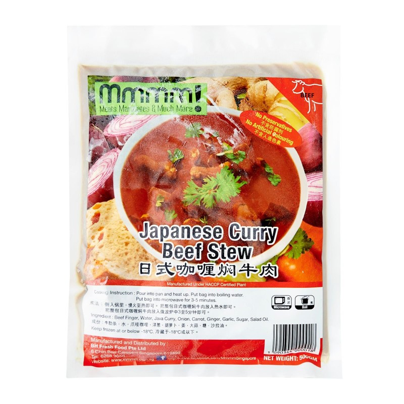 Japanese Curry Beef Stew (500g)