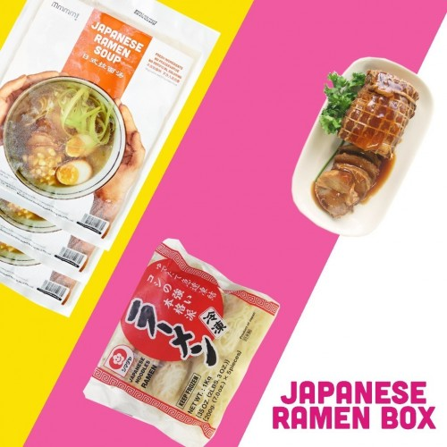 Japanese Ramen Box