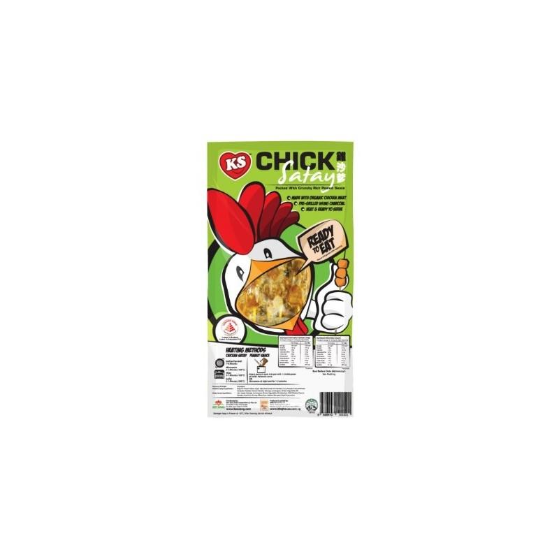 KS Chicken Satay