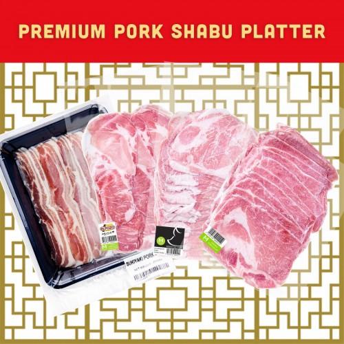 CNY Pork Platter