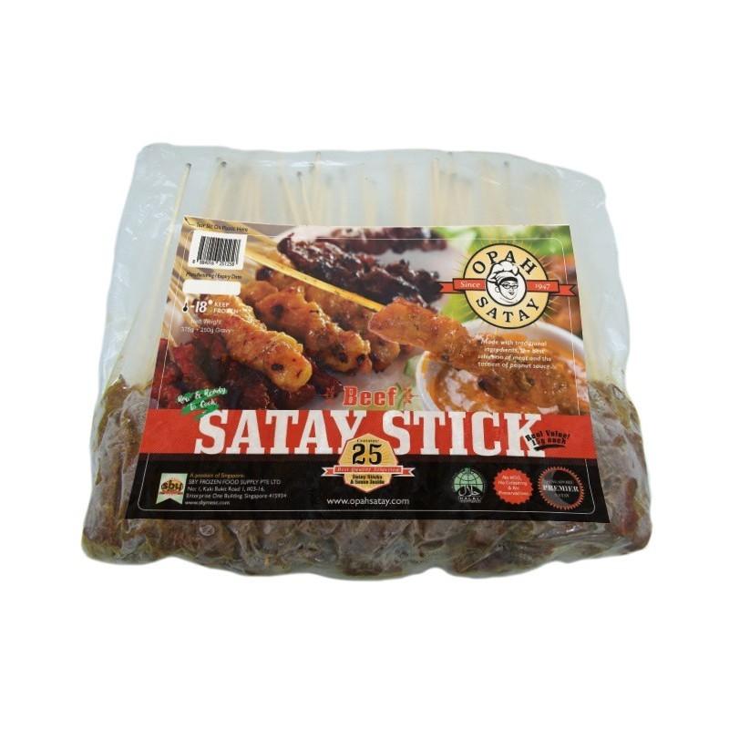 Beef Satay Sticks
