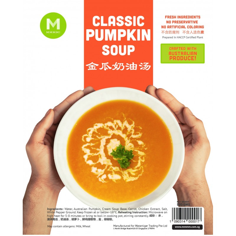 Cream of Pumpkin Soup (500g)